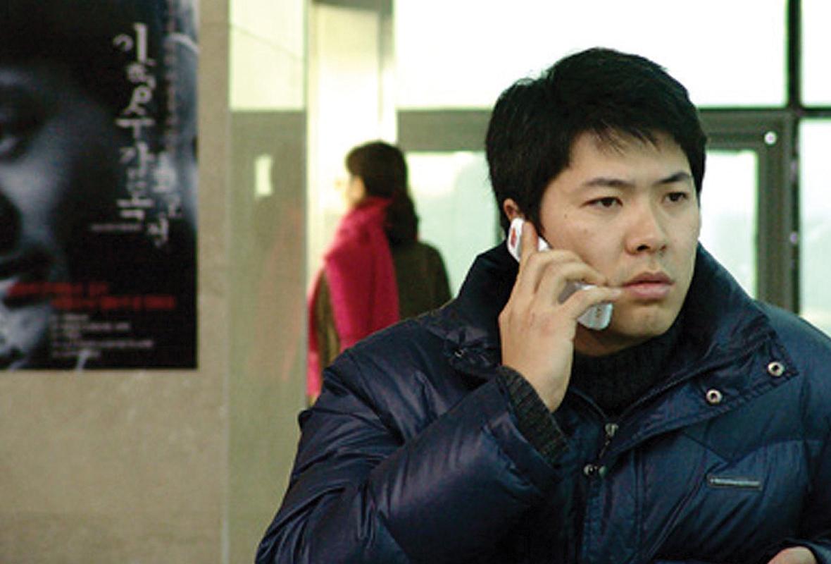 koreanisch teenie darsteller
