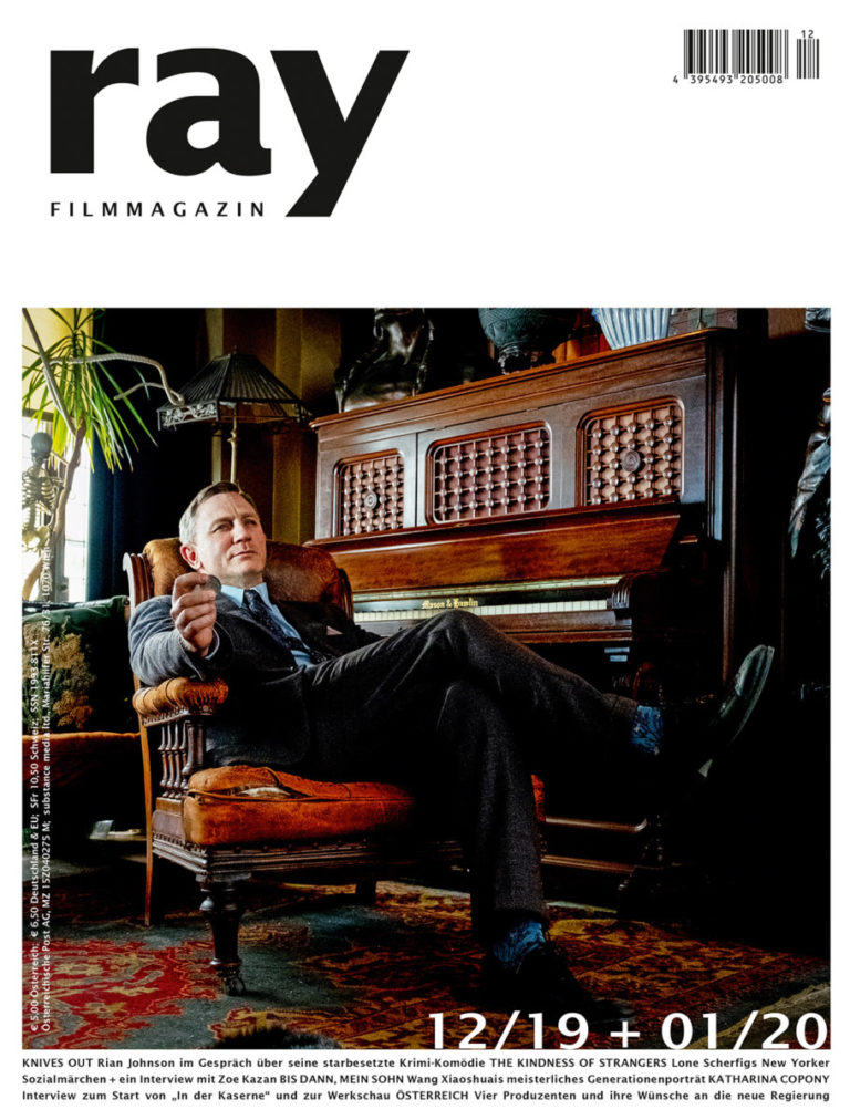 Abo Ray Filmmagazin